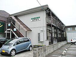 足羽山公園口駅 3.2万円