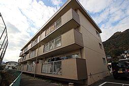 米尾マンション[2階]の外観