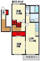 メゾングラースII[2階]の間取り