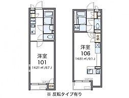 小田急小田原線 本厚木駅 バス24分 山王坂上下車 徒歩6分の賃貸アパート 1階1Kの間取り