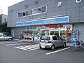 ローソン札幌西...