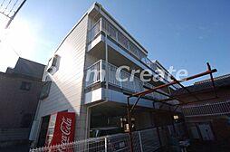 徳島県徳島市南沖洲2丁目の賃貸マンションの外観