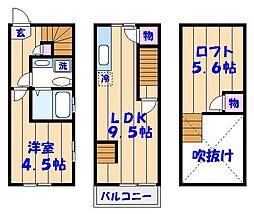 [テラスハウス] 千葉県市川市湊新田1丁目 の賃貸【/】の間取り