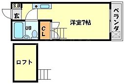 常陽第2ガーデンハイツ[5階]の間取り