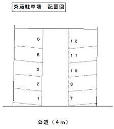 【敷金礼金0円!】斉藤駐車場