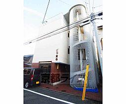 京都府京都市南区西九条開ヶ町の賃貸マンションの外観