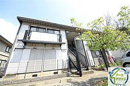 カサベルデ中澤A[2階]の外観