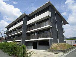 ラ・メゾンリュミエール彩都[3階]の外観