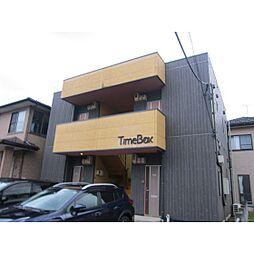 TIME BOX[2階]の外観