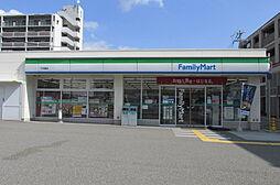 コンビニエンスストアファミリーマート兵庫湊町店まで167m
