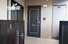 角部屋には専用ポーチがございますので、アウトドア用品や、お子様のスポーツ用品、三輪車など玄関前に置いておく事ができます。,3SLDK,面積81.04m2,価格2,200万円,近鉄けいはんな線 吉田駅 徒歩3分,,大阪府東大阪市水走2丁目16-45