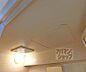 風呂,1K,面積19.35m2,賃料4.8万円,JR山陰本線 二条駅 徒歩5分,京都地下鉄東西線 二条駅 徒歩6分,京都府京都市中京区壬生朱雀町