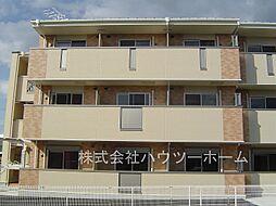 城陽駅 5.2万円