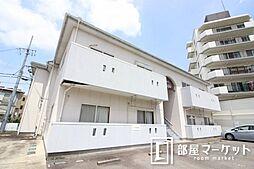 愛知県豊田市挙母町5丁目の賃貸アパートの外観