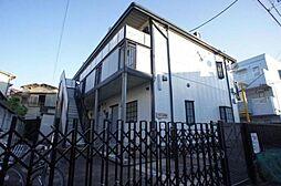 東京都練馬区旭丘2丁目の賃貸アパートの外観