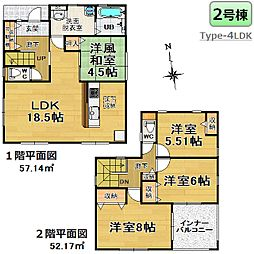 瀬戸口駅 2,150万円