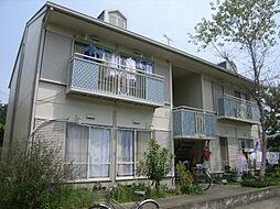 サンビレッジ花鶴[2階]の外観