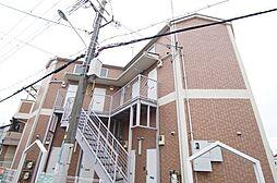 プチグレイス塚口本町壱番館[2階]の外観