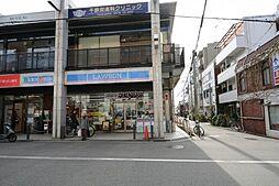 セジュールKOUYO[1階]の外観
