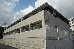 フレッシュリーB[1階]の外観