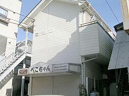 北坂戸駅 2.2万円
