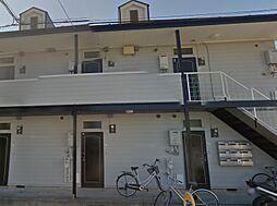 東京都調布市下石原3丁目の賃貸アパートの外観