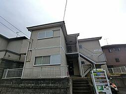 南酒々井駅 2.6万円