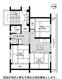 ビレッジハウス松園2号棟[1階]の間取り