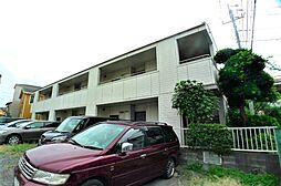 コロンバインプラザB棟[1階]の外観