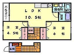 サンパティークウエスト2[2階]の間取り