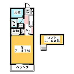 ワイドヒル[2階]の間取り