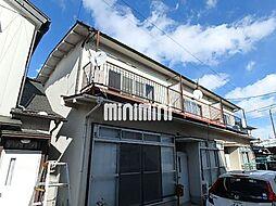 芳賀アパート[1階]の外観
