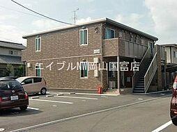 岡山県岡山市東区益野町の賃貸アパートの外観