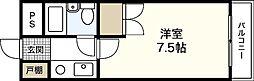 メゾン沢原[1階]の間取り
