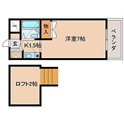 奈良県奈良市南紀寺町の賃貸マンションの間取り