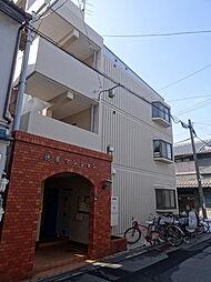 徳屋マンション[3階]の外観