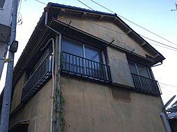 東京都文京区本駒込3丁目の賃貸アパートの外観