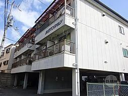片岡マンション[3階]の外観