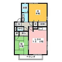 グランドハイツ山田[2階]の間取り