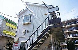 東大和市駅 2.3万円