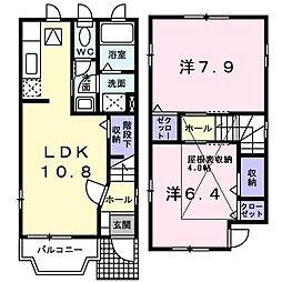 漆原ハウス[1階]の間取り