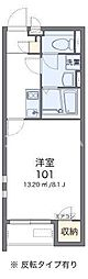 クレイノコヅチVII[1階]の間取り