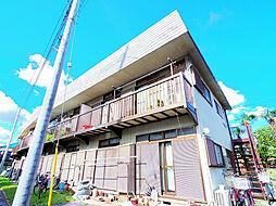 ウエストコート弐番館[2階]の外観