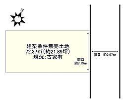 京阪本線 出町柳駅 徒歩9分