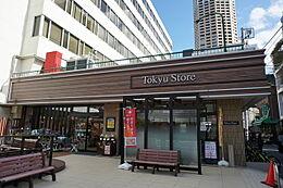 東急ストア中目黒(640m)