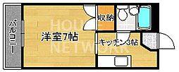 ジョイフル桂[304号室号室]の間取り
