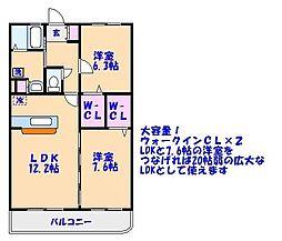 クレシア・E[306号室]の間取り