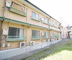 京都府京都市東山区渋谷通東大路西入鐘鋳町の賃貸アパートの外観