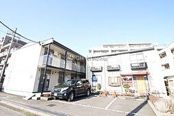 神奈川県相模原市中央区東淵野辺3丁目の賃貸アパートの外観