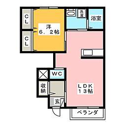 パークコート・ラビーダ[1階]の間取り
